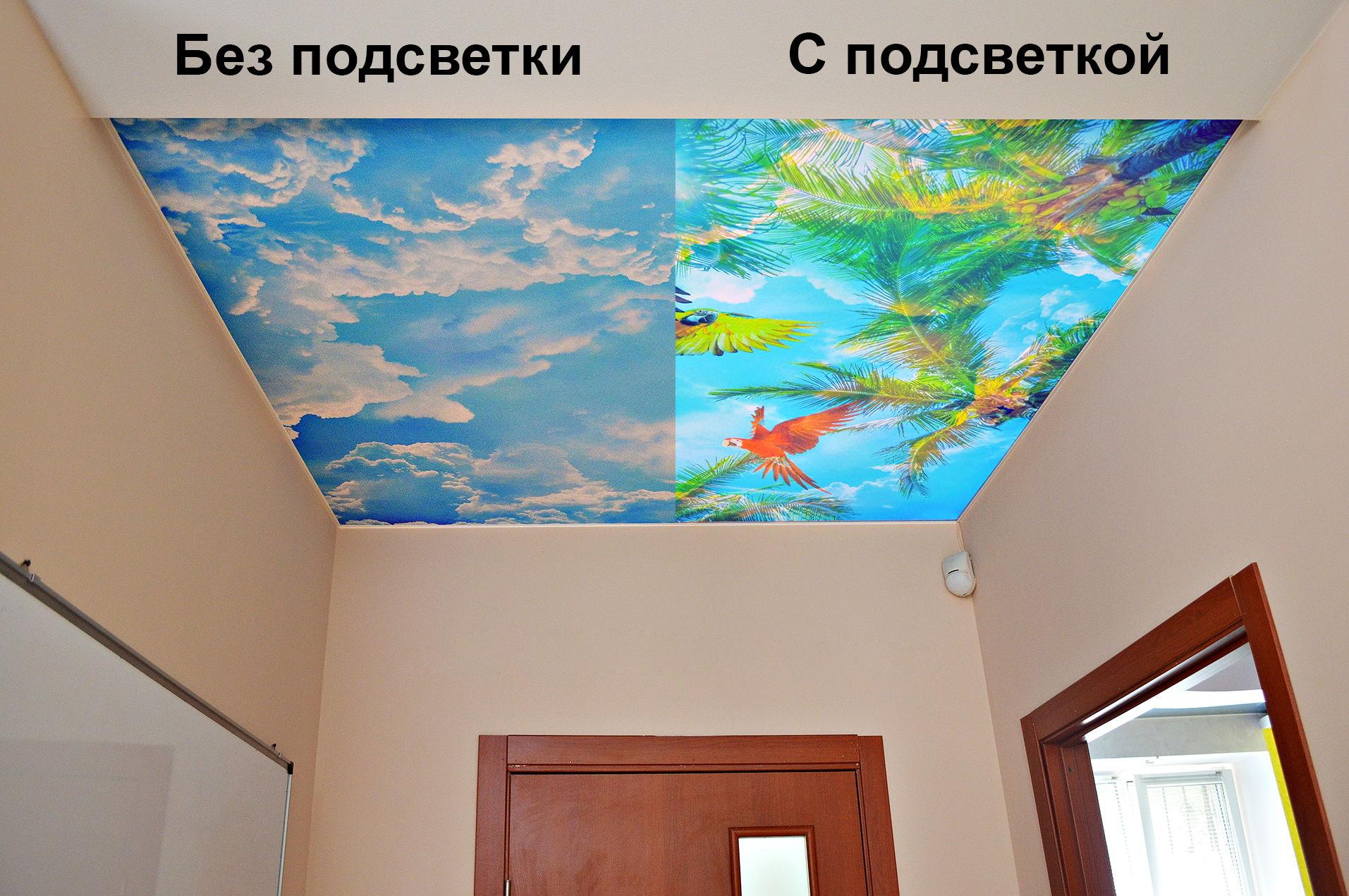 Натяжной потолок DOUBLE VISION